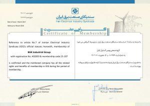 گواهی عضویت در سندیکای صنعت برق ایران شرکت بهمن گسترش کیان